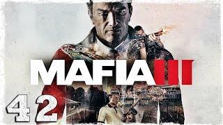 Mafia 3. #42: Марлон Бодро.
