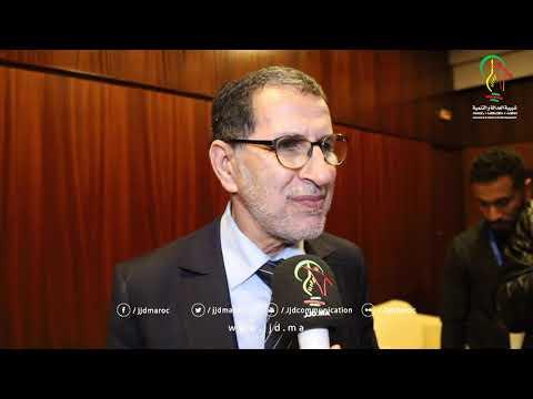 تصريح الأمين العام للحزب حول اللقاء المفتوح مع أعضاء اللجنة المركزية