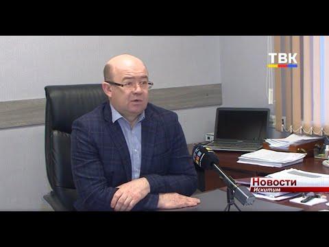 Решение по приобретению жилья для Николая Дадыко в администрации Искитима было принято в декабре 2020 года