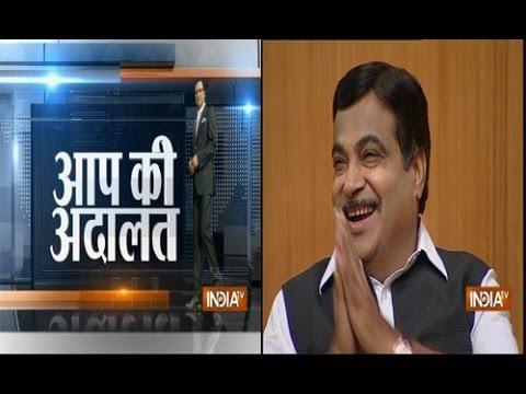 Aap Ki Adalat- Transport Minister Nitin Gadkari( Full Episode )