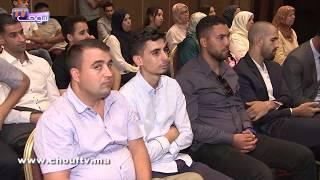 L'anapec تشجع الشباب المغاربة على الاشتغال في الخارج |
