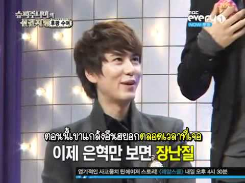 [Thaisub] 110112 MBCevery1 Super Junior's Foresight EP06 ft.Sistar [4-4]