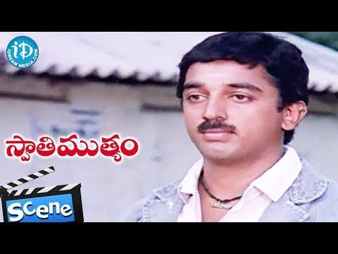 Swati Mutyam Movie - Kamal Hassan, JV Somayajulu Funny Scene
