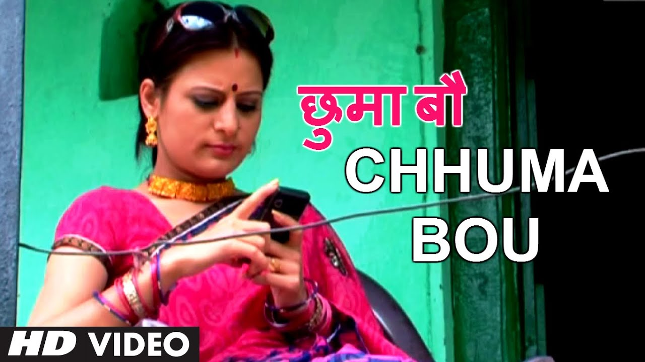 Chhuma Bou Le - Download Garhwali Video Song 2014 - Preet Ki Pachhyan - Veeresh Chandra Bharti