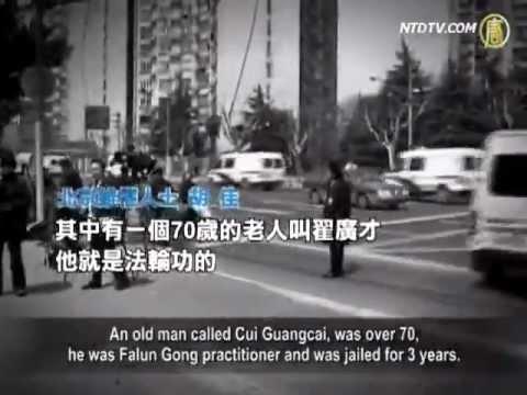 Trung Quốc vi phạm công ước quốc tế chống tra tấn