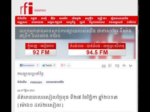 RFI Radio France International in Khmer Afternoon News on November 27, 2013