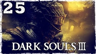 Dark Souls 3. #25: Церковь Йоршки.