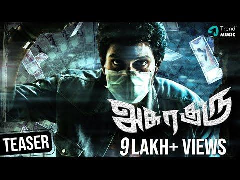 Asuraguru Tamil Movie - Official Teaser - Vikram Prabhu - Mahima Nambiar - Yogi Babu - TrendMusic