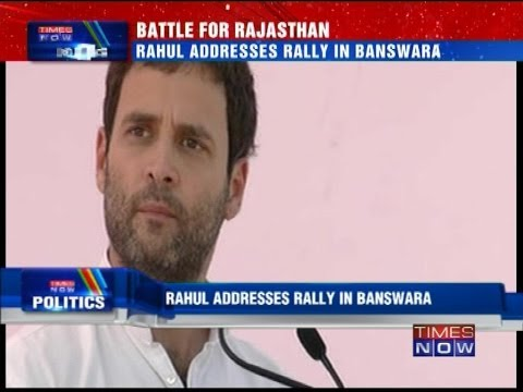 BJP 'master in corruption': Congress V-P Rahul Gandhi
