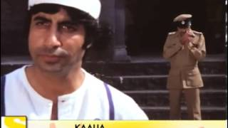 Kaalia Angry Young Man Amitabh Bachchan Describes The