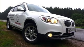 2015 Brilliance V5. Test Drive.. MegaRetr