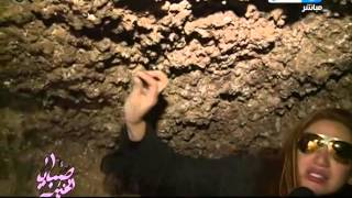 صبايا الخير| ريهام سعيد تقوم بعمل  تقرير خطير عن مافيا سرقه الاثار المصريه من المقابر الفرعونيه