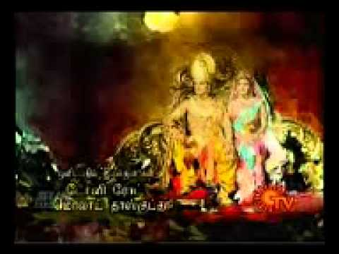 Ramayanam Title Song From SunTv.3gp