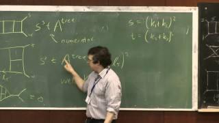 The 29th Jerusalem Winter School in Theoretical Physics - Zvi Bern (UCLA)