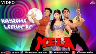 Kamariya Lachke Re (Mela) - YouTube