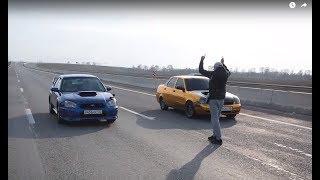 Гонки! Subaru WRX STI против ВСЕХ! Пришло время проверить  ее в деле! Жорик Ревазов.