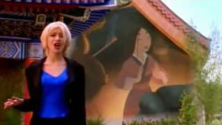 Christina Aguilera Reflection