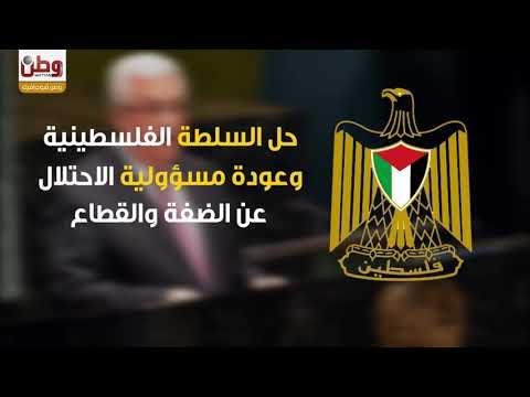 اي بديل سيختاره الشعب الفلسطيني بعد فشل اوسلو