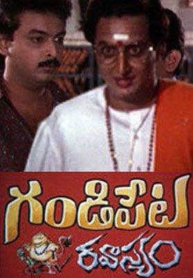 gandipeta rahasyam movie online watch telugu free online
