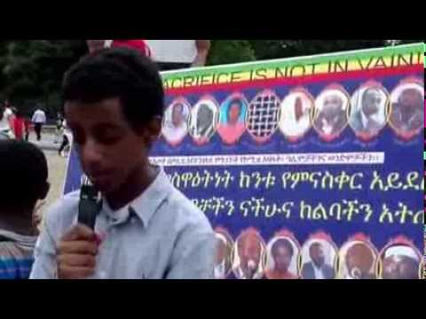 BeEthiopia Muslimoch Gudai LePresident Obama Debdabe Yasgebaw Br. Fahim at the White House.