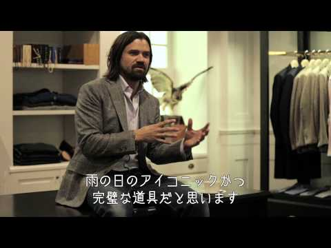 100 Secrets of MACKINTOSH - 101 / Freemans Sporting Club ターボ・ソマー