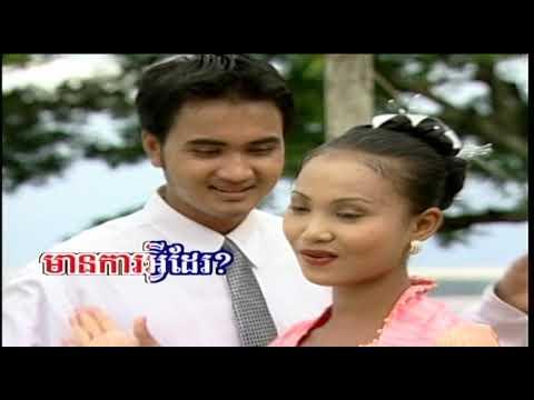Nhac khmer romvong 16