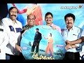 Lakshmi Putrudu audio launch | SV Krishna Reddy | Achi Reddy