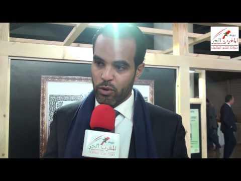 """فيديو  – افتتاح معرض """" الطيب الصديقي : فنان، ذاكرة """" بمحطة القطار – الميناء بالدارالبيضاء –"""