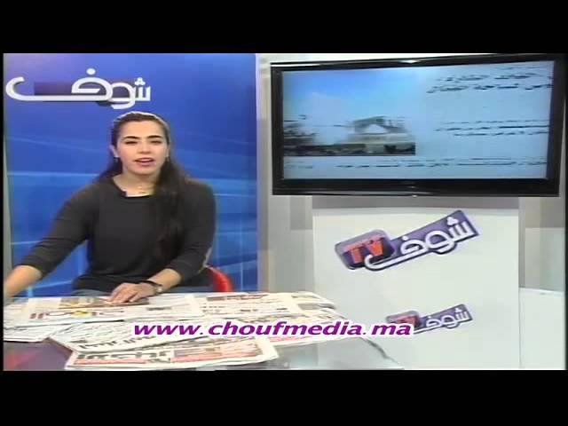 شوف الصحافة-18-01-2013 | شوف الصحافة
