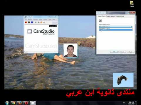 CamStudio Tutorial - Ibn Arabi Forum