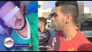 بالفيديو..القصة الكاملة حول مقتل شاب رجاوي بالقنبول ليلة عاشوراء بالبيضاء..كان صايم وهاشنو وقع | خارج البلاطو