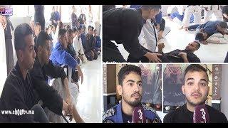 بالفيديو..أول نشاط لجامعة رياضة الجيجتسو بعد انفصالها عن الجيدو | خارج البلاطو