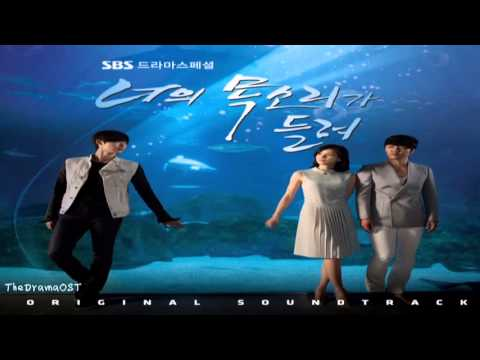 [Full Album] Various Artists -  I Hear Your Voice OST