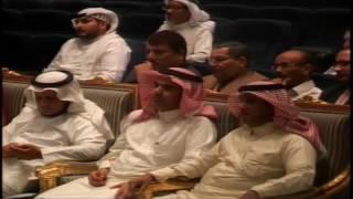 الاستشراق من الالتفات إلى الالتفاف، لمعالي د. علي النملة، وإدارة د. فهد الخريف