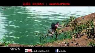 Panchami Movie Trailer 2-Archana