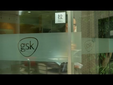Police Hand Over GSK China Bribery Case to Prosecutors