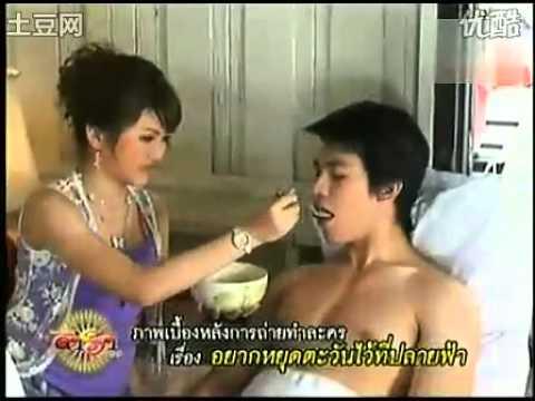 công chúa và vệ sĩ  Son Yuk & Grand Punwarot hậu trường