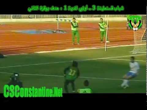 CSConstantine 3 - OMédéa 1 Coupe d'Algérie : 2ème but de Bouguerra