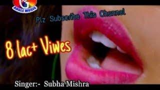 Hot Saxi Romantic Dj Bhojpuri Song Munni Se Bhi Jyada1.mpg