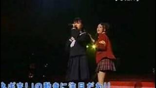 Negima Live Action Shibuya Performance - Kazumi, Sayo view on youtube.com tube online.