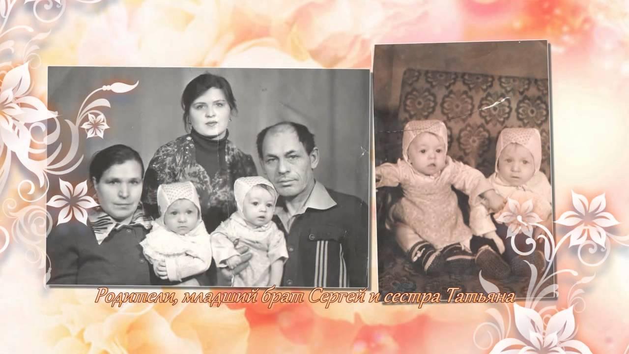 Слайд с днем рождения бабушке