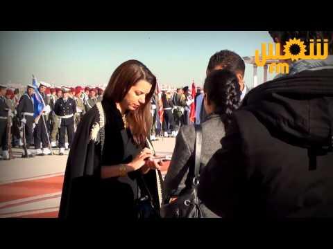 image vidéo أمال كربول تتألق بالبرنس التونسي