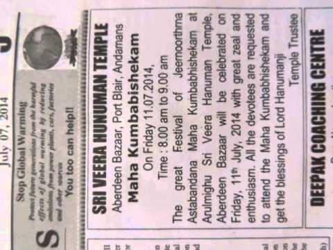 HanumanJiTempleKumbabishegamDTadd edweepNewsiNDiAislandsmobilepress