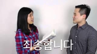 Coreano básico. Lección 12