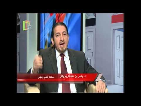 كيف أختار تخصصي الجامعي | قضية ومستشار | د. خالد بن سعود الحليبي