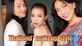 ThaiLand's Makeup Style | SI THANH | SITA MAKEUP