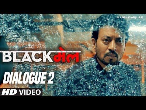 Pati Us Aadmi Ko Blackail Krne Lagta Hai: Blackमेल  (Dialogue Promo 2) | Irrfan Khan |6th April 2018