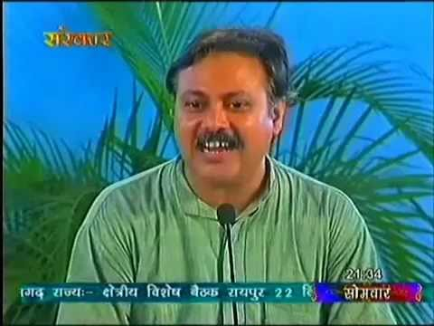 Poisonous Mosquito Repllent Vs Safe Alternates Explained by Sri Rajiv Dixit