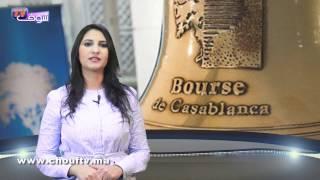 النشرة الاقتصادية : 06 فبراير 2017 | إيكو بالعربية
