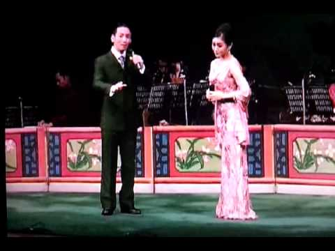 粵劇 壯士斷情存忠義 彭慶華 曾小敏 cantonese opera